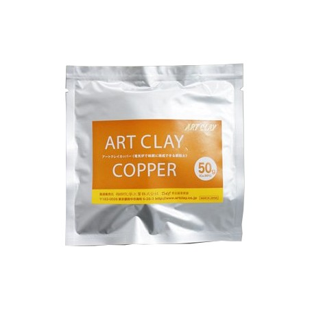 Art Clay Copper (cuivre) 50 gr.